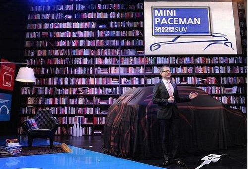 全新车MINI PACEMAN在广州车展中国首发