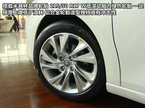 蜕变之作 东风雪铁龙C4L 徐州到店实拍