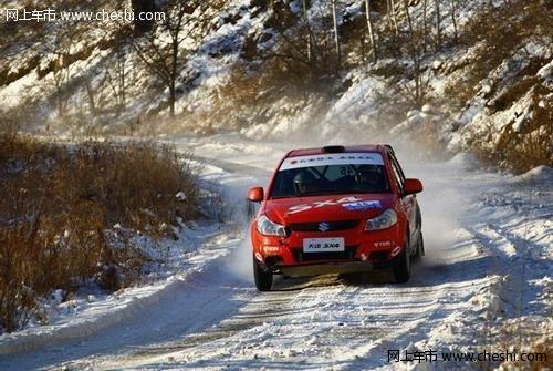 冰雪赛道完美收官 天语SX4获年度总冠军