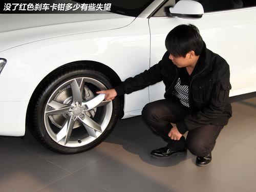 """看""""老男人""""选""""嫩""""车 奥迪A5选车记"""
