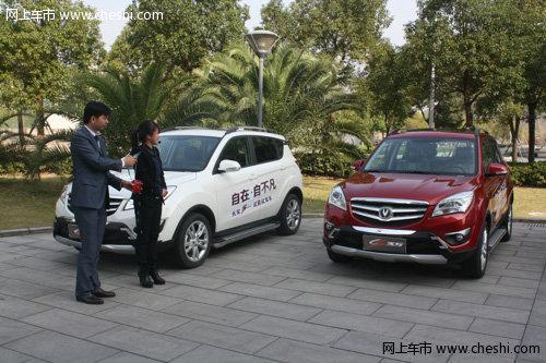 台州 试驾长安 首款suv cs35 空间动力 东方网高清图片