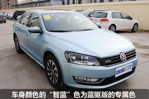 上海大众新帕萨特蓝驱版到店实拍解析篇