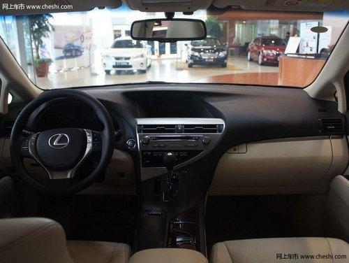 雷克萨斯RX350豪华版 南京优惠7万元