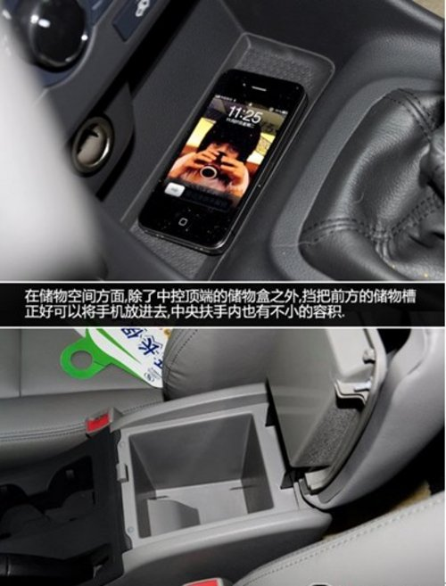 淄博车市 换装迈锐宝前脸 体验改款雪佛兰景程      与中控台一样