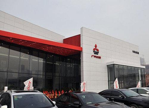 广汽三菱重庆旗舰店 长达4S店正式开业高清图片