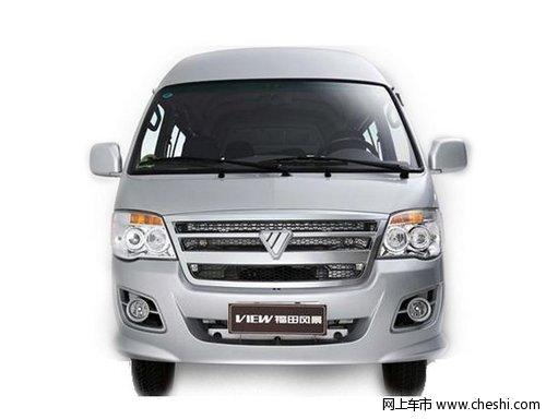 福田风景快运柴油加长版特价 售88100元
