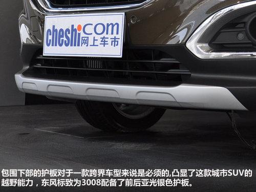国产东风标致3008suv 南京新车实拍