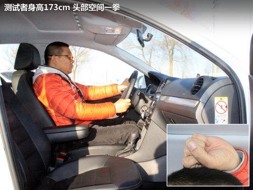 托老捷达的福 全新捷达1.6L自动挡-试驾