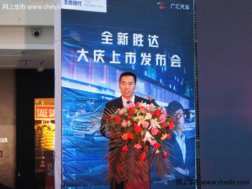 北京现代全新胜达大庆地区上市发布会