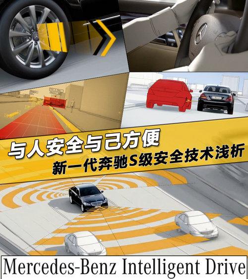 奔驰E轿跑/敞篷版 小改款/AMG秋季亮相