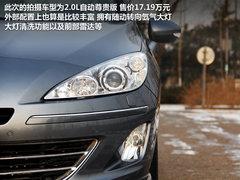久经期待的6AT 试驾东风标致408尊贵版