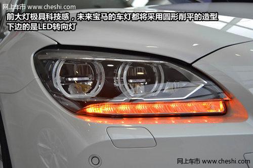 时尚动感宝马6系640iGran Coupe实拍