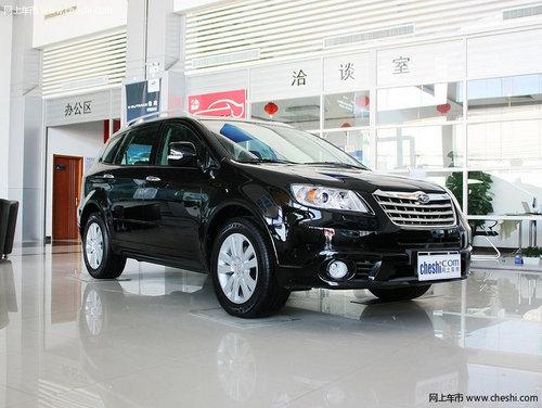驰鹏替代者 斯巴鲁将推新7座中大型SUV