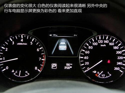 更换发动机 全新一代东风日产天籁解析