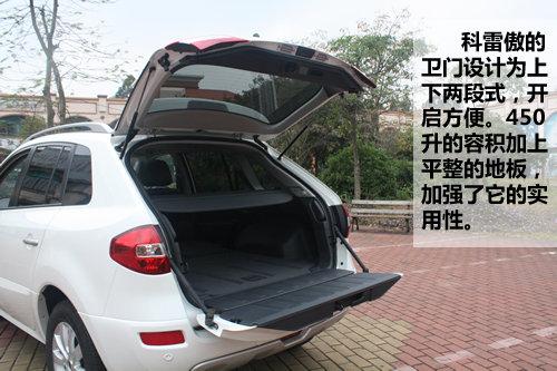 新都会跨界SUV 实拍新款雷诺科雷傲