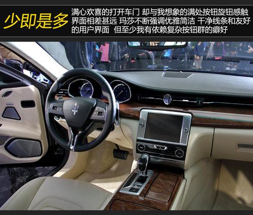 14款玛莎拉蒂总裁现车促销120万手续齐 高清图片