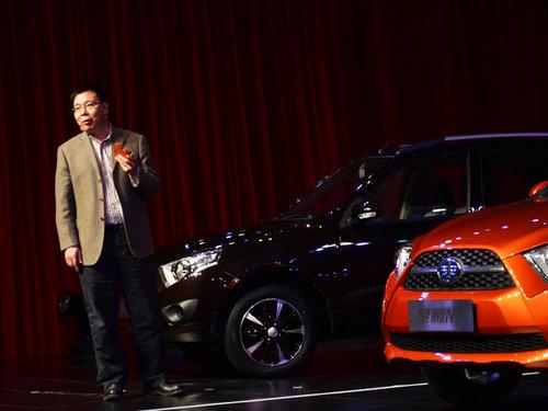 Mini SUV夏利N7上市 售价4.59-5.39万元