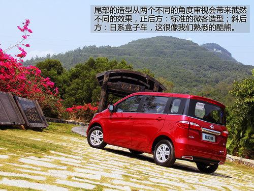 预计售价5万元 长安欧力威4月2日将上市