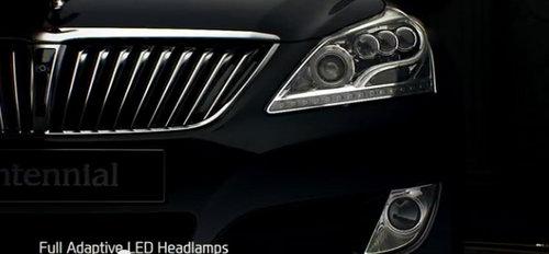 现代雅科仕改款曝光 月底纽约车展发布