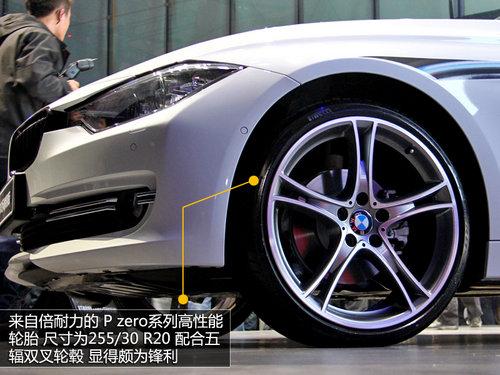 BMW3行动特别版限量200台 增配20寸轮毂