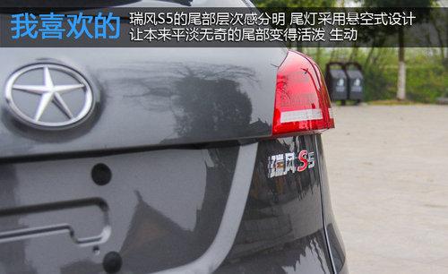 10.98万带来的意外惊喜 试驾江淮瑞风S5