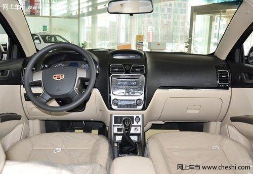 鄂尔多斯帝豪EC7最高优惠1万 现车销售