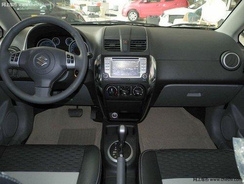 天语SX4部分优惠8千 动感时尚两厢小车