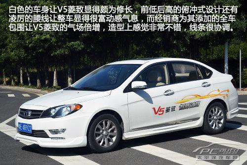 城市化运动调校深入体验东南汽车v5菱致高清图片