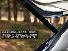 难掩锋芒 试驾英菲尼迪2013款FX37超越版