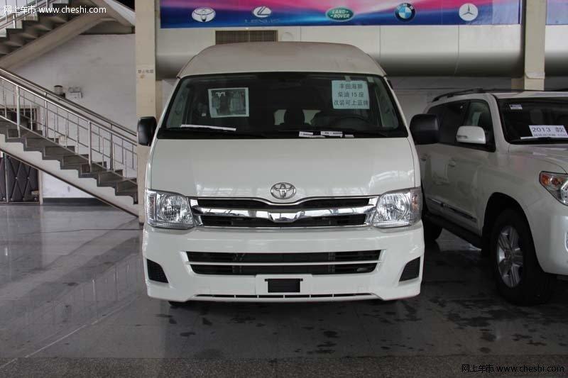进口丰田海狮13座 天津现车大幅度减价 图片浏览高清图片