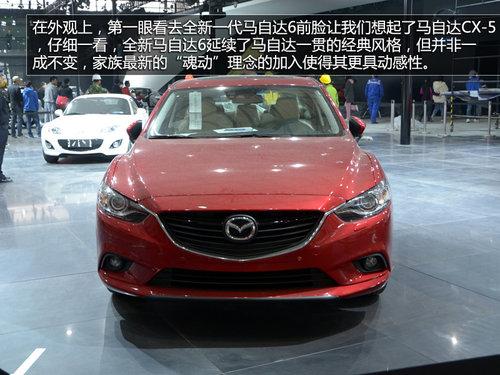 2013上海车展探馆:新一代马自达6实拍