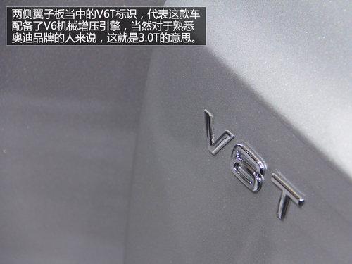 百公里加速5.3秒 上海车展实拍奥迪SQ5