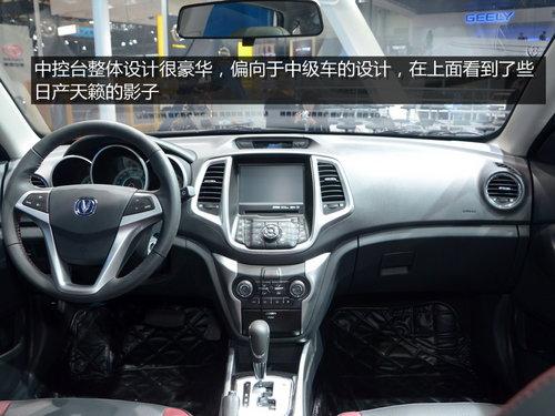2013上海车展 两厢逸动-解析长安致尚XT