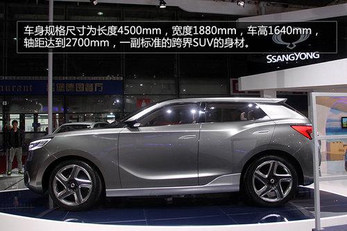跨界概念SUV 双龙SIV-1概念车实拍解析