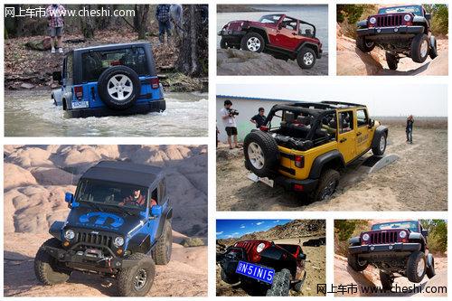 体验最纯粹的越野车Jeep牧马人西安实拍
