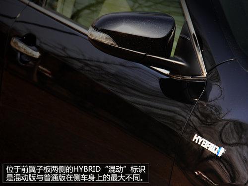 无需刻意节油 试丰田凯美瑞�尊瑞2.5HG