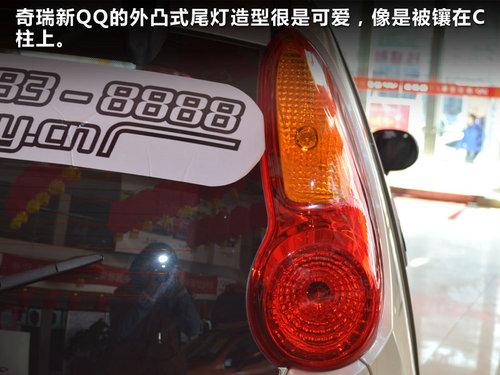"""长春网上车市""""快乐出发""""新奇瑞QQ实拍"""