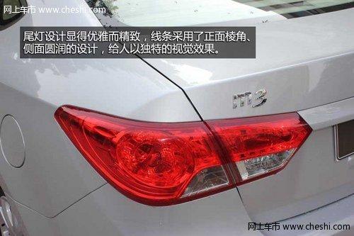 实拍海马M3 外观与动力 海马M3 汕头车市高清图片