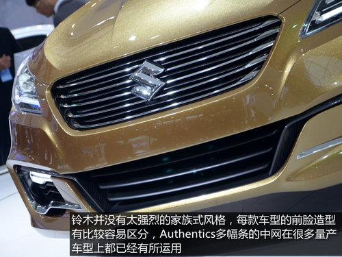 铃木针对国人开发 Authentics明年国产