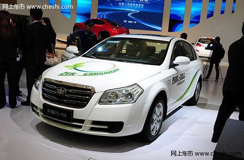 绍兴汽车网 奔腾b70高清图片