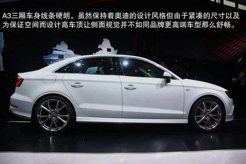 一汽大众奥迪a3三厢 预计国产明年上市