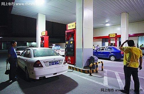 ...93号和97号汽油每升上涨8分