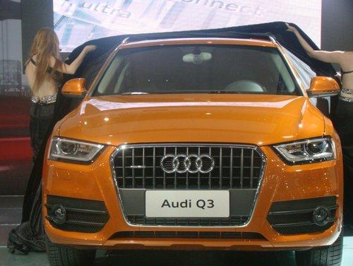 义乌汽车展览会新款奥迪Q3上市发布会高清图片