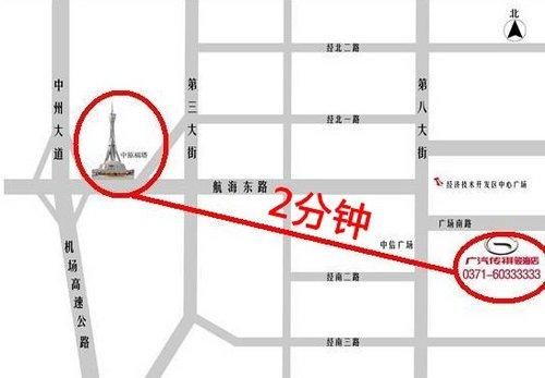 5月18日 骏海传祺邀您到中原福塔购车