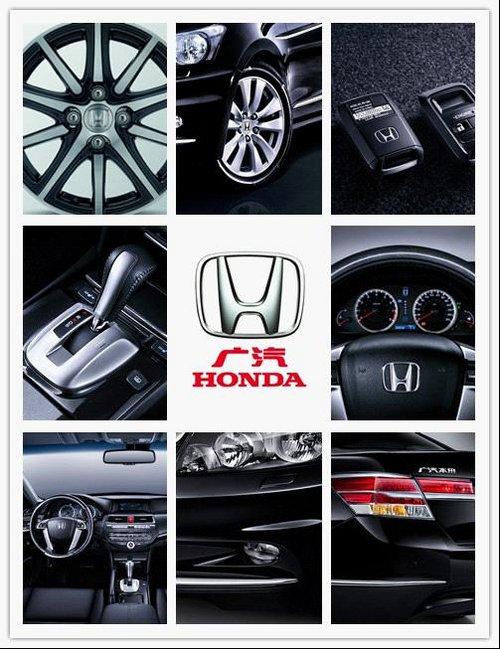 Honda将在6月召开2013年度中国媒体大会