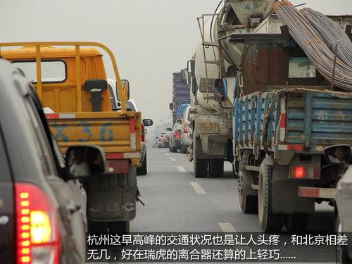 奇瑞爱呼吸之旅 寻找中国好空气杭州站