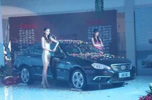 热烈祝贺临沂九州顺嘉4S店开业圆满成功