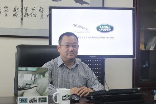 专访新疆惠通陆华捷豹路虎-总经理牛刚