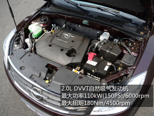 挑战合资品牌 杭州试驾自主新SUV海马S7