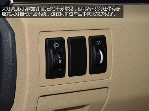 实惠的家用选择 试驾北汽E系列-三厢版